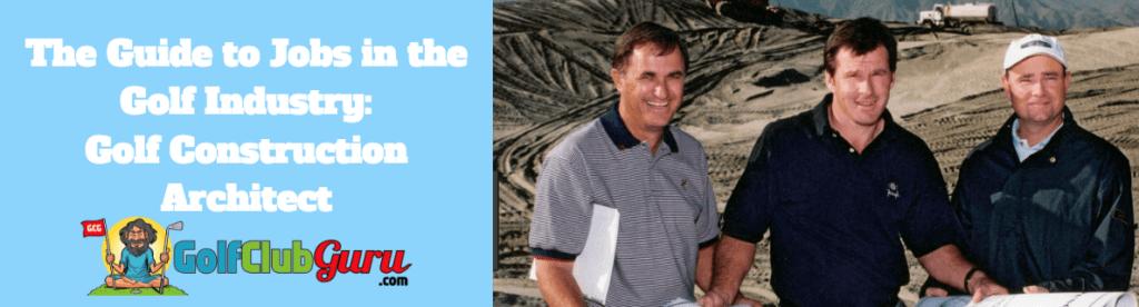 golf course designer architect salary job description
