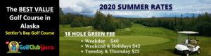 the best value budget bargain golf course in alaska